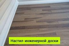 image-2021-10-15-17_41_20